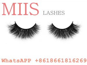 faux silk mink eyelash